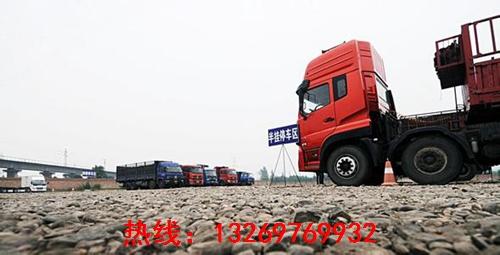 赤水市到江苏东台物流专线设备运输