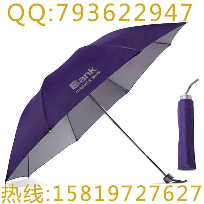 茂名雨伞厂定做茂名广告雨伞