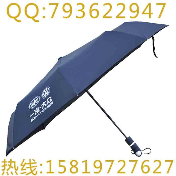 河源雨伞工厂河源太阳伞厂
