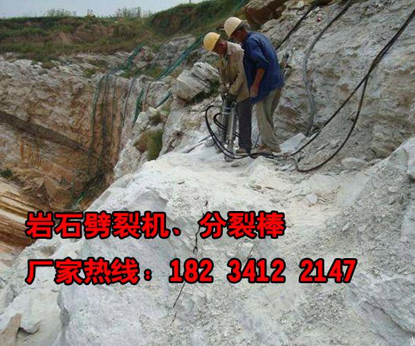 黑龙江遇到岩石液压涨裂机高硬度岩石破碎优乐娱乐