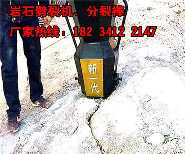 湖南遇到液压石材劈石器不能放炮硬石头破拆优乐娱乐