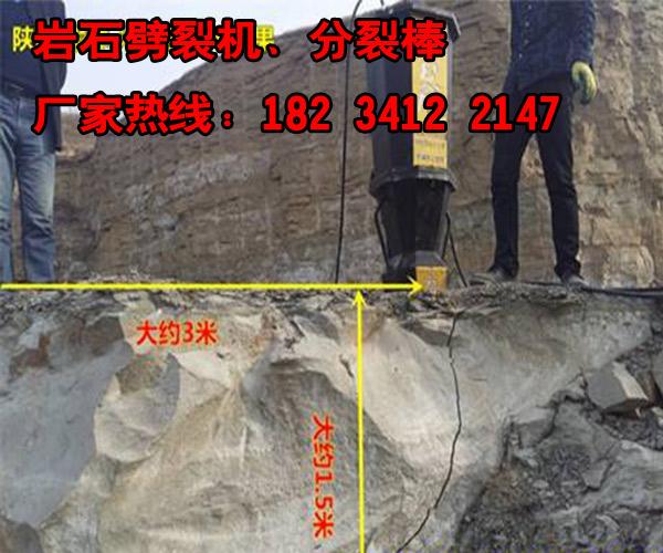 广西遇到岩石劈裂机高硬度岩石分裂优乐娱乐