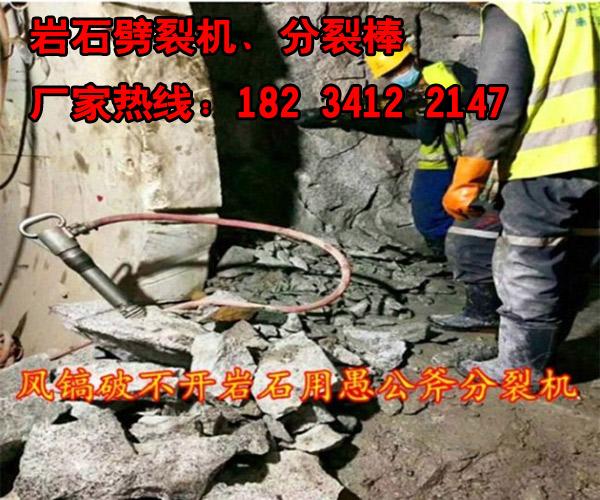 黑龙江遇到混凝土破拆机硬石头炮捶钩机打不动用优乐娱乐