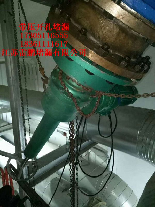 西安燃煤气管道不停产封堵价格
