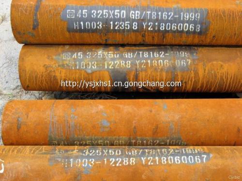 巴彦淖尔供应、406*22无缝钢管、价格多少