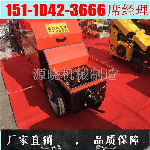 安徽淮北二次构造柱泵二次构造混泥土输送泵