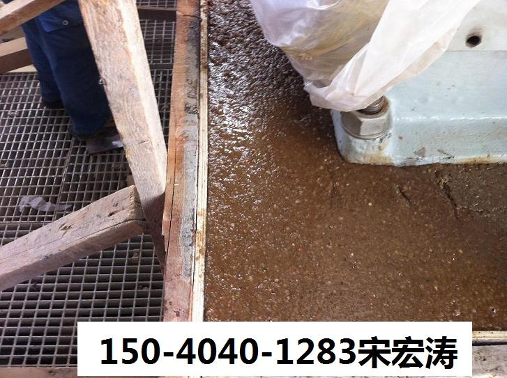 北宁环氧无收缩灌浆料厂家直销15040401283宋涛