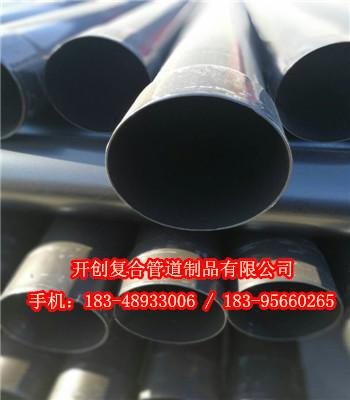 山西大同非磁性热浸塑钢管产品介绍