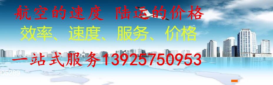 聊城东阿县13爬梯车出租工地建材运输每日报价