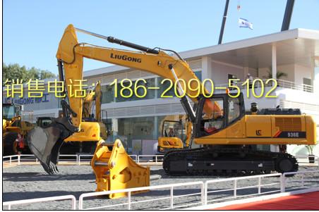 湛河区柳工CLG970E挖掘机业界销售电话