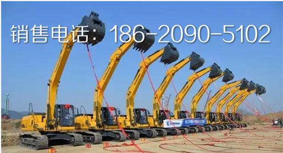 良庆区柳工CLG913E挖掘机土方机王欢迎洽谈
