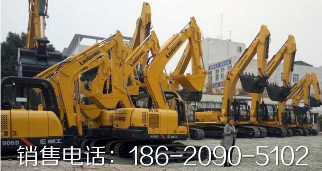 零陵区柳工CLG908E挖掘机土方专家欢迎洽谈
