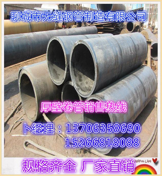 海南藏州42CrMo无缝钢管价格42CrMo无缝钢管含税过磅价格