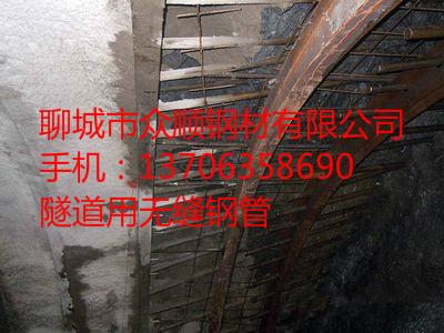 陇南销售、16*3无缝钢管、行业趋势
