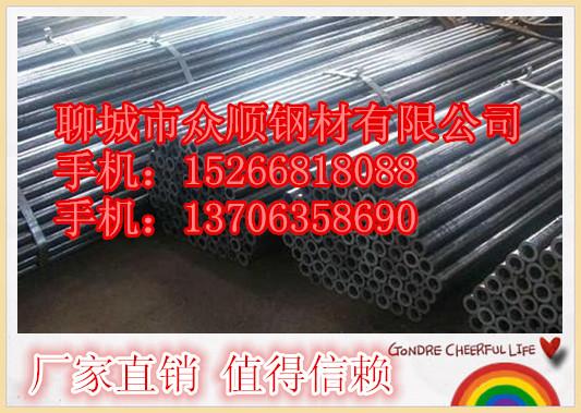 聊城3087无缝钢管价格3087无缝钢管生产厂家