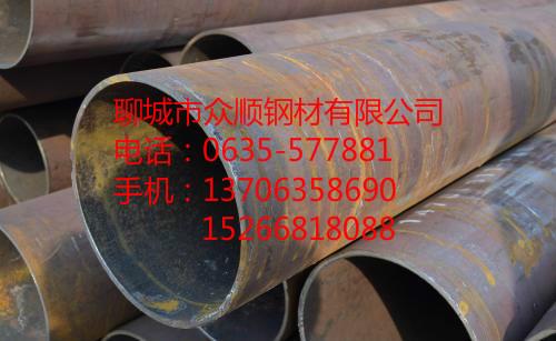 台州销售、57*4.5无缝钢管、区别