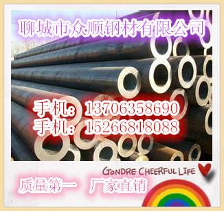枣庄销售、30*6.9无缝钢管、代理商