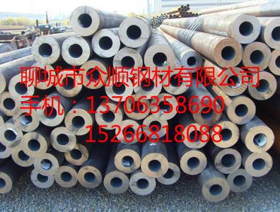 吉安供应194*18无缝钢管+冷拔无缝钢管制造技术