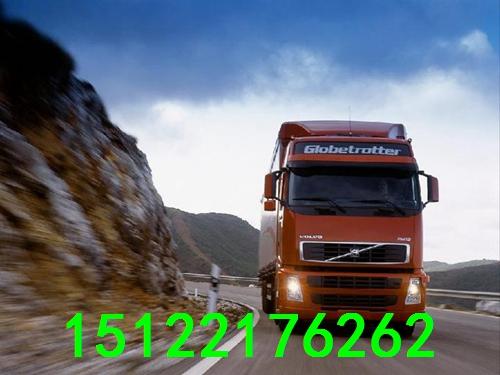 泰顺县到新疆阿克苏物流公司欢迎来电咨询