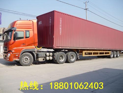 嘉兴到吉林四平物流货运专线18801062403物流公司