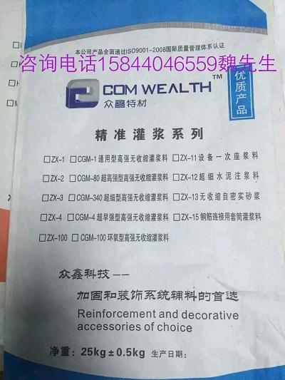 黑龙江鸡西桥梁道路快速抢修料13147777457厂家直供_云南商机网招商代理信息