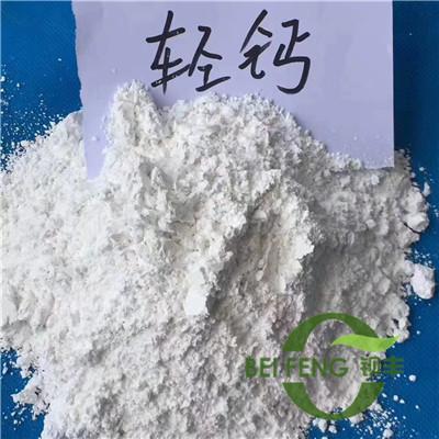 永安高光硫酸钡福泉超细超白沉淀硫酸钡价格