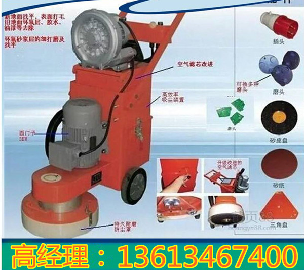 临夏新型水磨石机产量