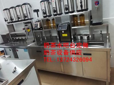 深圳奶茶店设备必不可少水吧台布置顺手操作制作饮品操作台厂家
