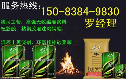 井冈山套筒灌浆料联系人电话江西南昌灌浆料公司