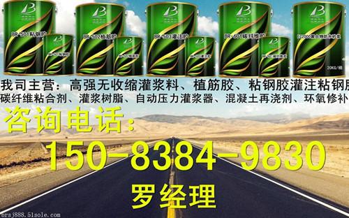 江西贵溪灌浆料供应商江西南昌灌浆料公司