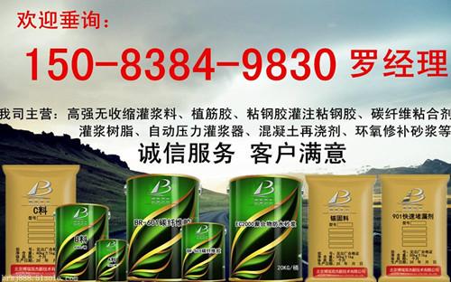 江西九江C60灌浆料批发江西南昌灌浆料公司