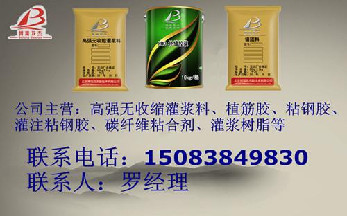 临川早强灌浆料供应商江西南昌灌浆料公司