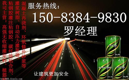 赣州无收缩环氧灌浆料皇冠hg0088现金开户江西南昌灌浆料公司