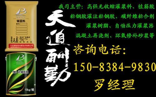 江西吉安C40灌浆料多少钱一吨江西南昌灌浆料公司
