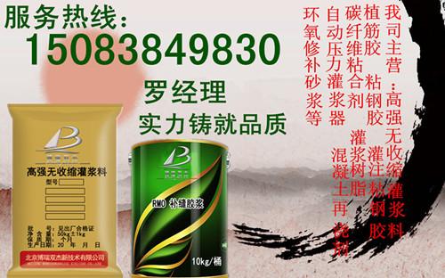 九江微膨胀灌浆料联系人电话江西南昌灌浆料公司