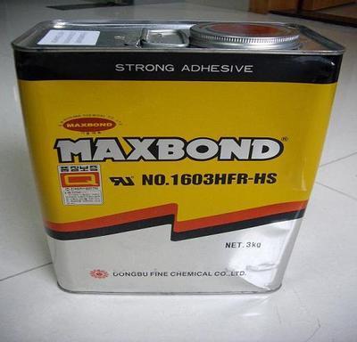 UL黄胶固定胶MAXBOND 1603HFR-HS