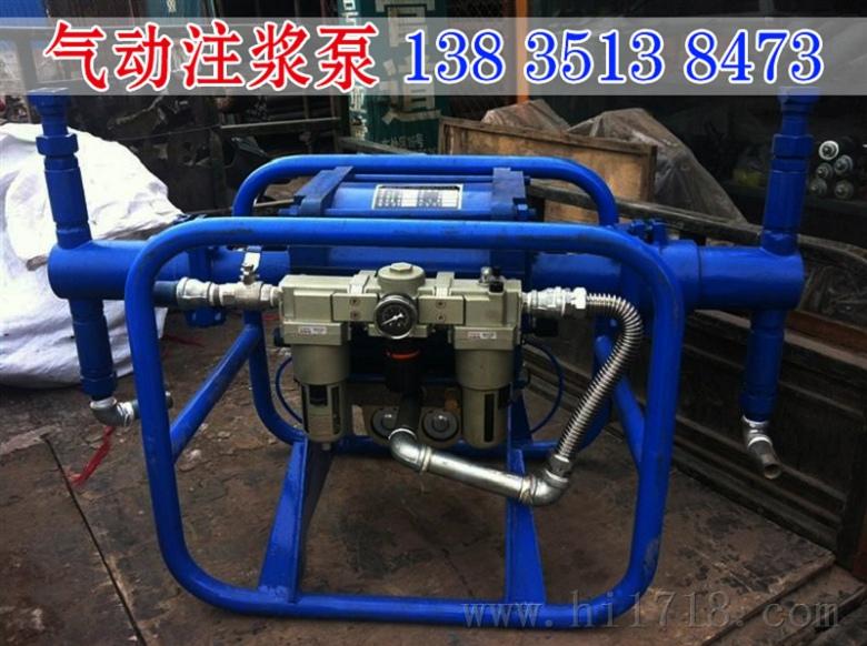 浙江温州工程用气动注浆泵风动气动注浆机