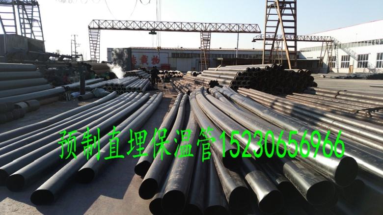 连云港海州预制直埋保温管厂家合理的价格