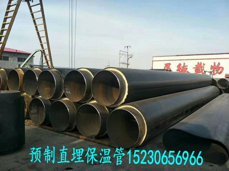 湘西吉首预制直埋保温管厂家合理的价格