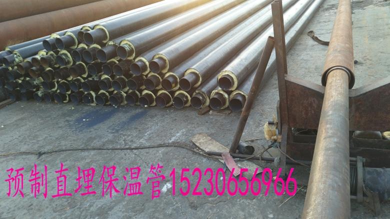 扬州仪征聚氨酯发泡保温管型号DN273