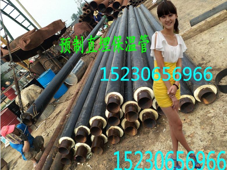 九江武宁县预制直埋保温管厂家合理的价格