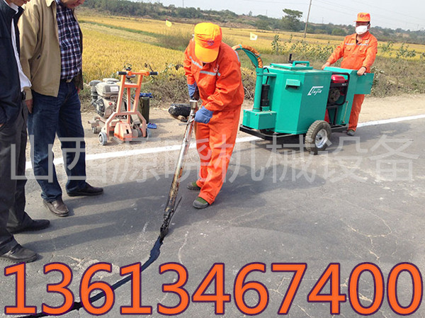 襄樊ZGF-45沥青灌缝机型号