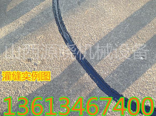 宝鸡ZGF-60手扶式灌缝机图片