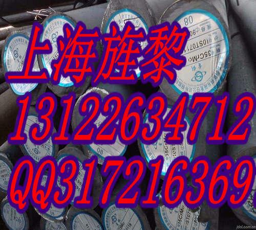 CR420780DP、CR420780DP属于什么材质