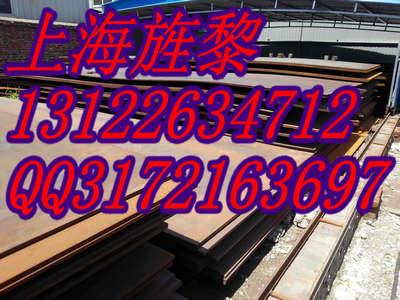 EStE285质料、EStE285硬度是几、兴安盟