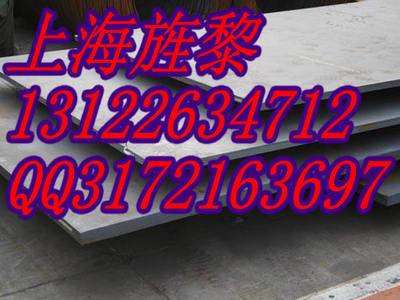 ASTMM1017、ASTMM1017相当于中国什么钢号