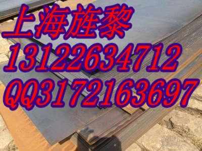 SAE5147、SAE5147国内属于什么材质