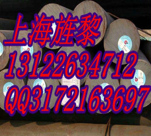 1.8912圆钢、1.8912成分什么分析、朔州