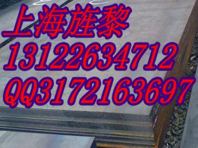 1.8963材料、1.8963化�W成分什么分解、�x城