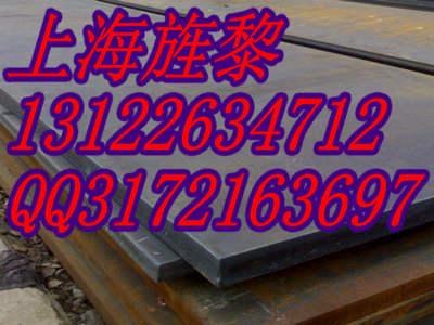 StE460�A�、StE460硬度是多少、承德